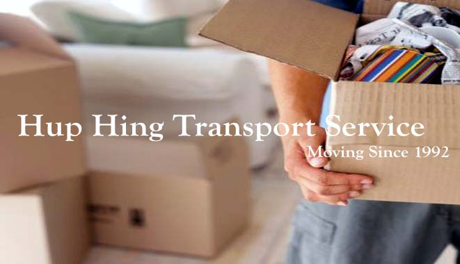 Hup Hing Transport Service